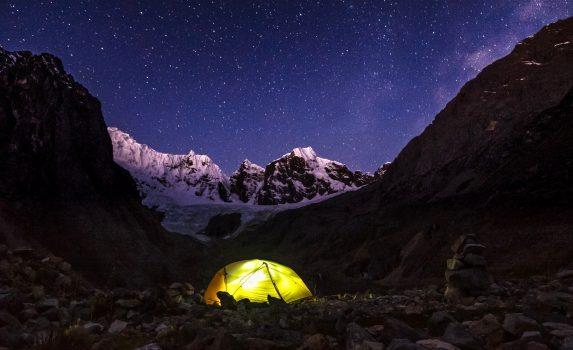 コルディジェラ・ウアイウアス山脈の夜の風景 ペルーの風景