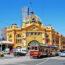メルボルン フリンダース・ストリート駅 オーストラリアの風景